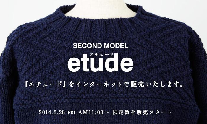 etude_head0225