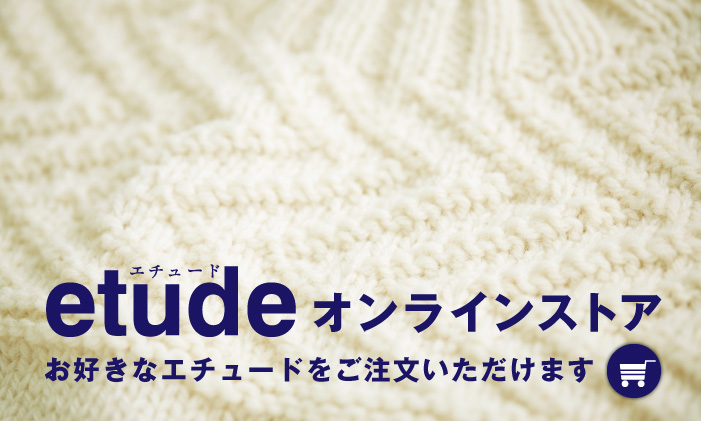 150904_etude_w