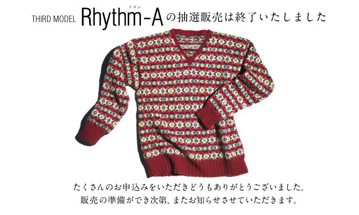 1017_rhythm