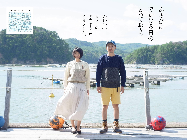 twotone_01-min
